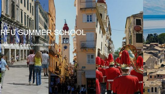 corfu-summer-school