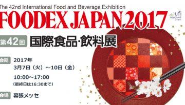 foodex2017