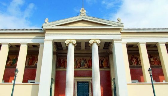 university-of-athens