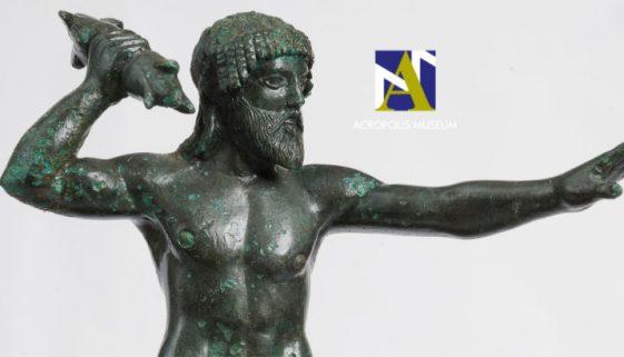 Dodona-Acropolis-Museum