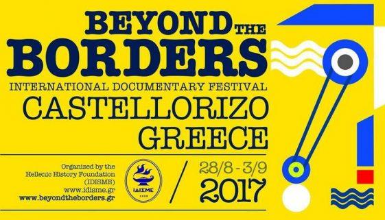 beyond-borders-2017