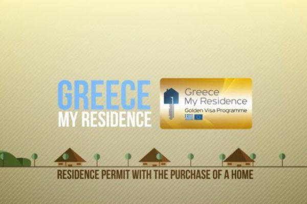 golden-visa-greece