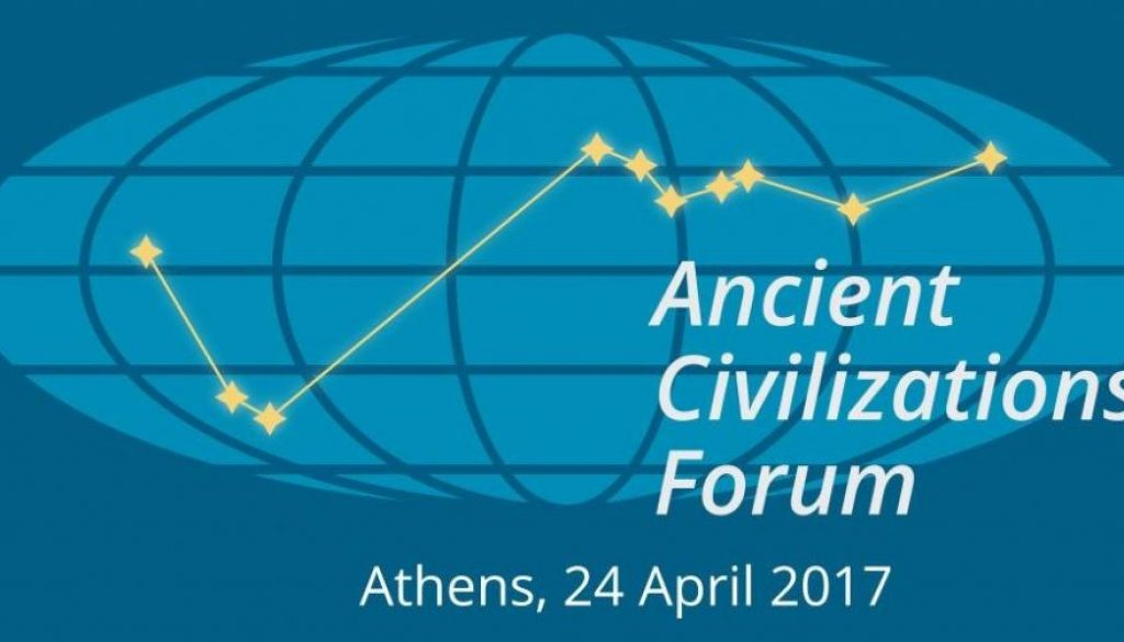 ancient-civilizations-forum