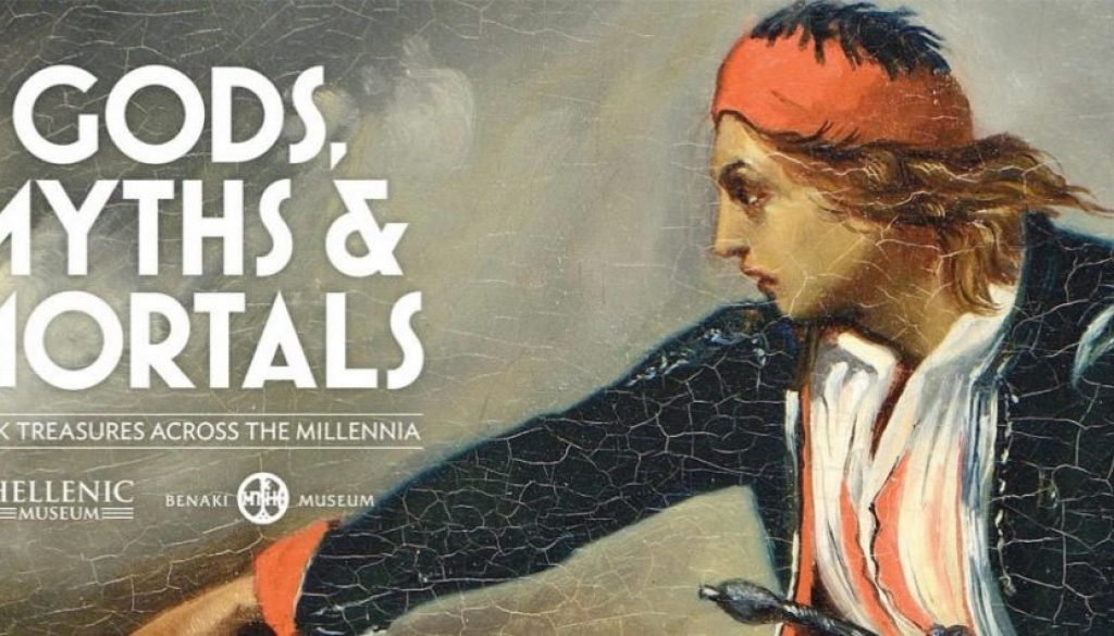 Gods-Myths-and-Mortals