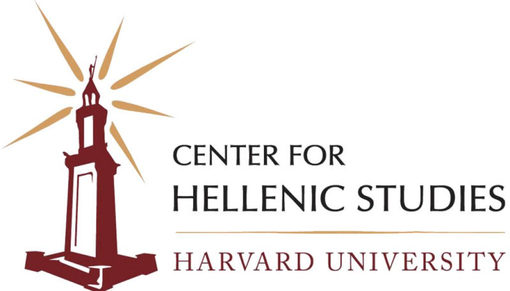 center-of-hellenic-studies