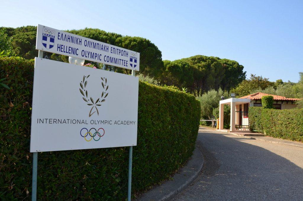 olympic-academy