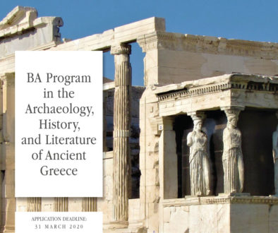 ba-archeology-university-of-athens