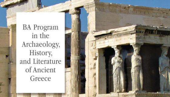 ba-archeology-university-of-athens