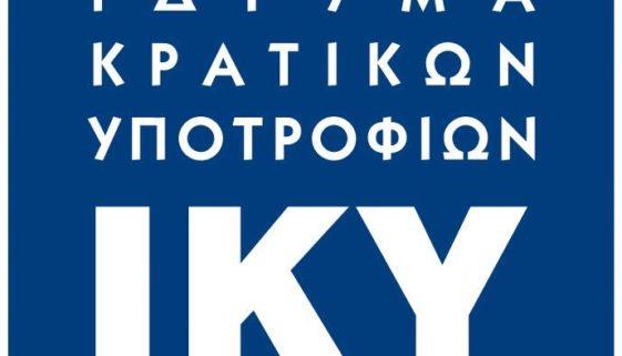 iky_greece